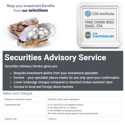 About Securities Advisory Service